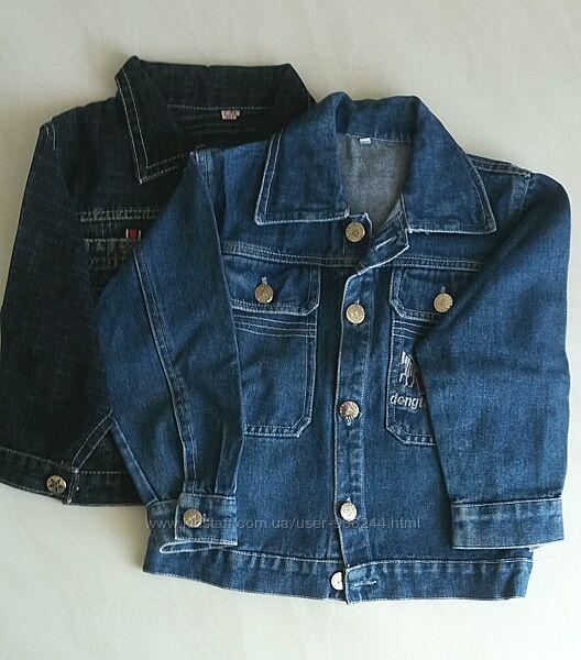 Джинсовые курточки