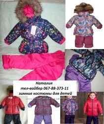 Распродажа качественных зимних костюмов-комбинезонов для девочек