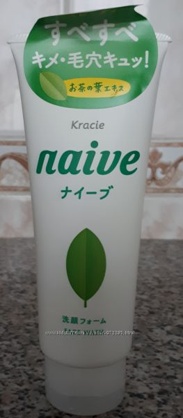 Kanebo Kracie Пенка для умывания и снятия макияжа Naive оригинал