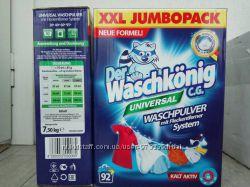 порошок для стирки Waschkonig 7, 5 кг Германия