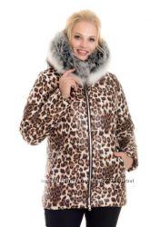 Зимняя теплая короткая куртка