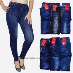 Лосины под джинс джеггинсы утепленные внутри махра, размеры 46-5052