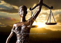 Адвокат по розлученню, поділ майна, аліменти.