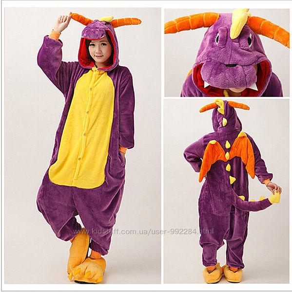 Детская пижама Кигуруми Динозавр фиолетовый дракон спайро S на рост 148-158