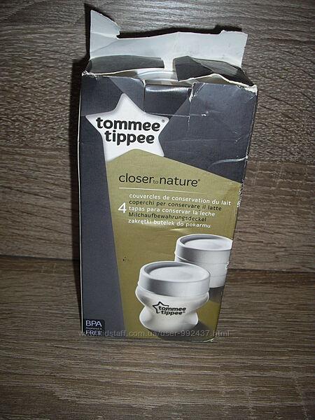 Tommee Tippee крышечки для бутылочек