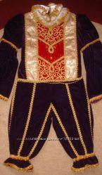 Карнавальный костюм принца. Прокат
