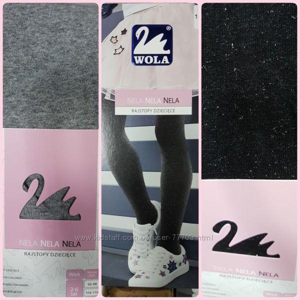 #2: Nela