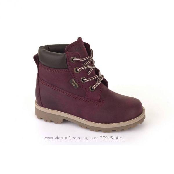 Демисезонные ботинки   Froddo 35 размер