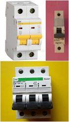 Переделка, перепаковка автоматических выключателей, автоматов