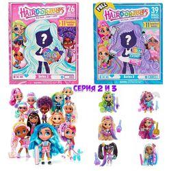 Кукла-сюрприз Hairdorables Серия 2 и 3