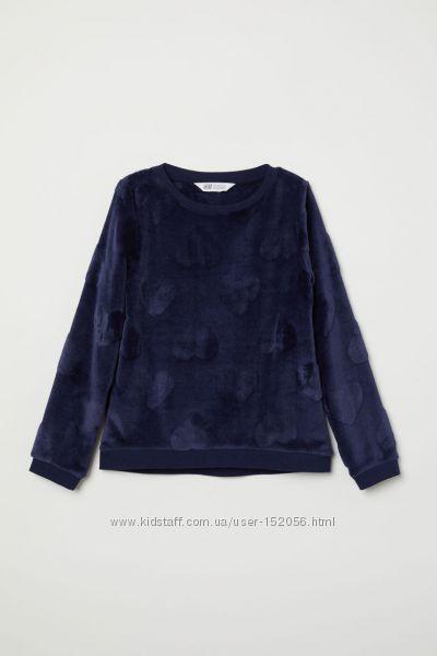 Плюшевый флисовый свитер H&M объемные сердечки