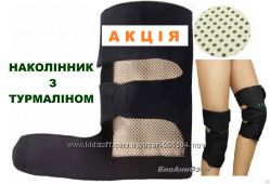 Акция на Наколенники и гетры с биофотонами для решения проблем в коленях