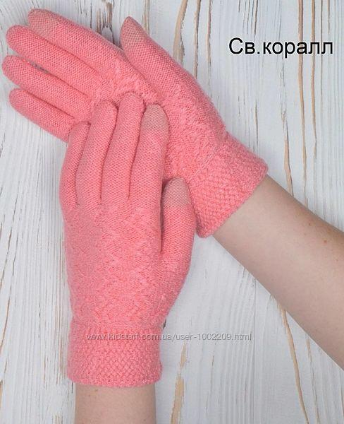 Теплые перчатки для гаджетов с сенсорами iglove  всегда на связ