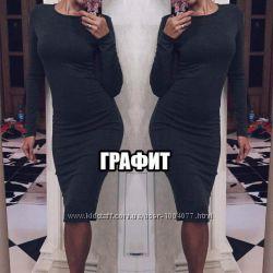 Стильное  платье-футляр цвет графит, черный