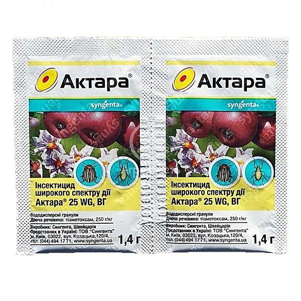 Инсектицид Актара 25 wg b. г. 1.4 г