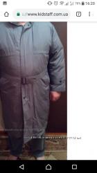 Пуховик-пальто с подстежкой зима и деми. Новый