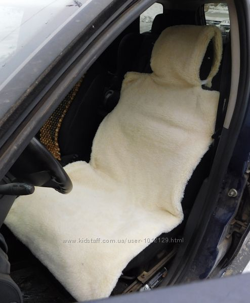 Накидка на сиденье автомобиля из натурального меха овчины мутона