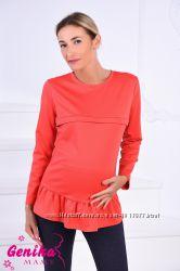 Кофта свитер туника для беременных кормящих мамочек GENIKA Пошито с любовью