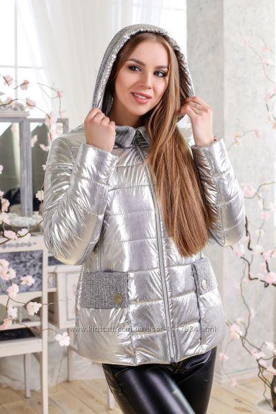 Куртка деми модная с капюшоном р. 44-56