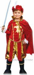 Карнавальный костюм принца продажа прокат