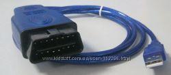 Диагностика VAG 409. 1 K-Line ГАЗ ВАЗ ЗАЗ ДЭУ KKL VAGCOM USB интерфес подклю
