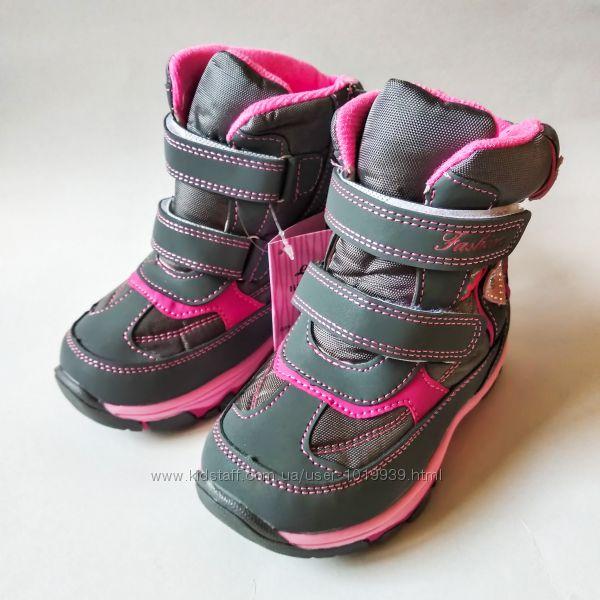 Термоботинки для девочки 23-28 термообувь сапоги ботинки