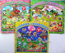 Книги с наклейками Книжка з наліпками серия Гралочка-шукалочка  3
