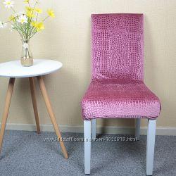 Комплект чехлов на стулья 4 штуки