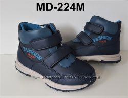 Детские теплые ботинки для мальчика на осень, 23- 28  рр
