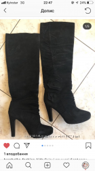 Ботфорды , ботфорты, сапоги, ботинки, чоботи