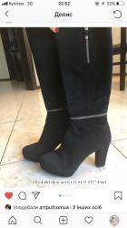 Чоботи, ботинки, сапоги розмір 38 замш