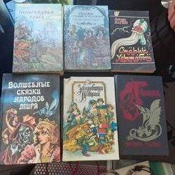 Продам сборники сказок для деток. Все сразу или по одной