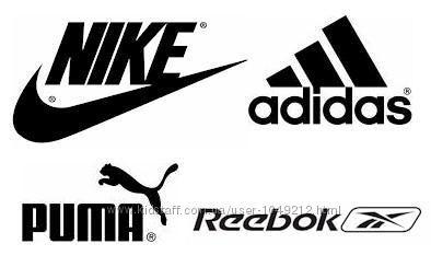 Выкуп PUMA, Reebok, Nike