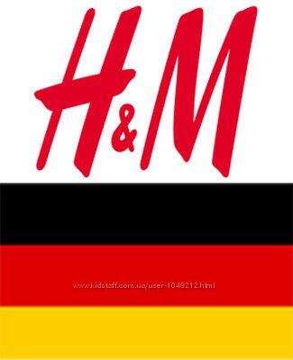 H&M Германия