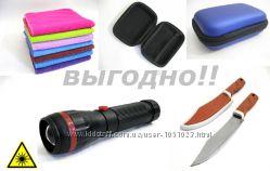 полотенце  ручной фонарь  контейнер  нож с ножнами , промо лот 4 в 1