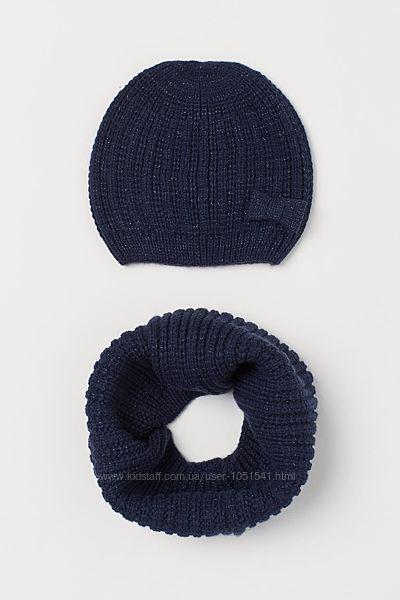 Стильные вязаные шапка и снут с люрексом от h&m рост от 110 до 152 см