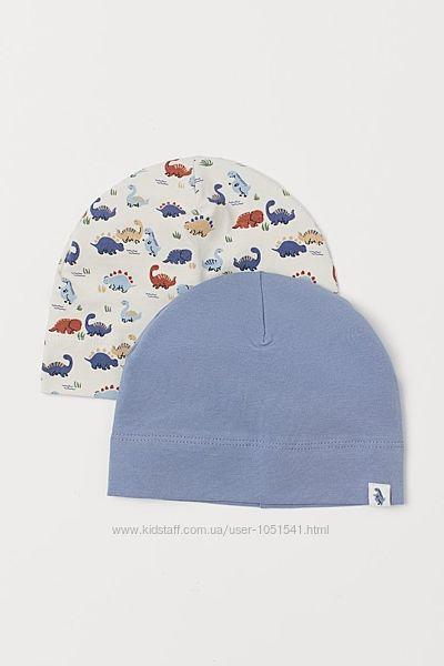Трикотажные шапки h&m синяя и дино на 1-2 и 2-4 года