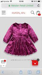 Нарядное велюровое Платье фирмы Matalan на девочку 1, 5-2 лет