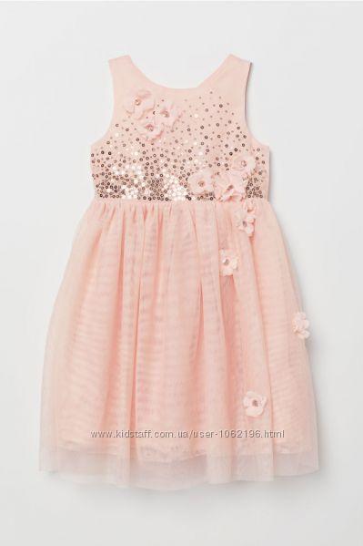 Нарядное платье с фатином Англия 122р