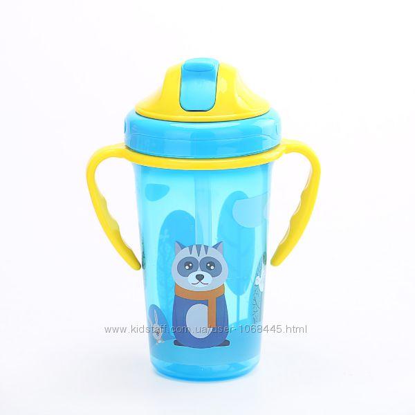 Бутылка детская для воды с трубочкой