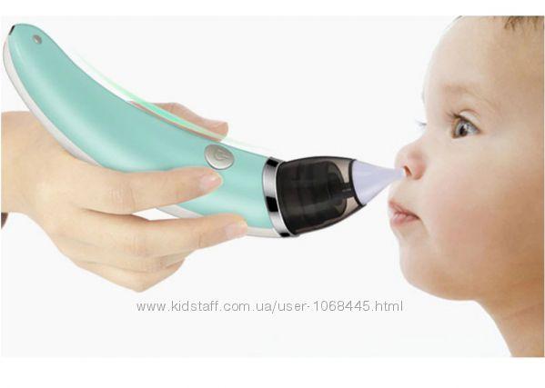 Детский назальный аспиратор