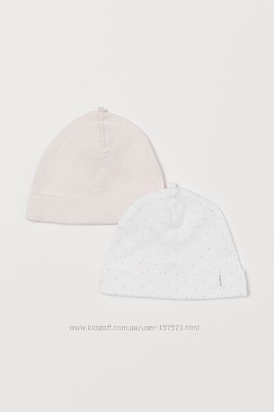 Набор детских трикотажных шапочек H&M 06958