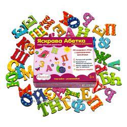 Украинская расширенная магнитная Яркая азбука, 48 букв, Kidsory
