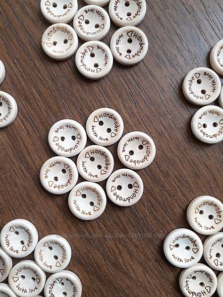 Комплект Handmade гудзиків для рукоділля