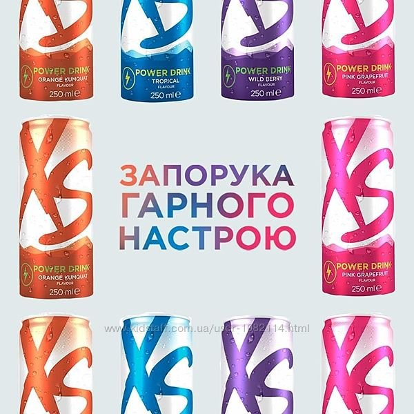 Энергетический напиток XS Power Drink amway