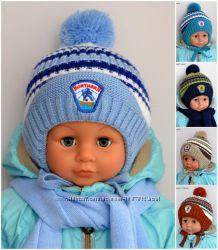 Тёплая зимняя Шапка на меху для мальчика Хоккей ОГ 45-49 1-3 года