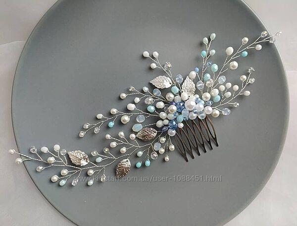 Голубой гребень в прическу свадебное украшение