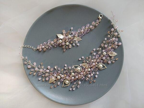 Комплект свадебных украшений браслет и полученнок Украшение на выпускной