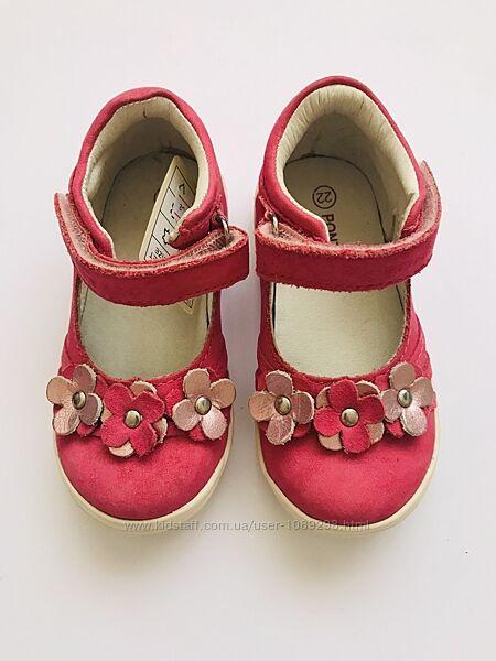 Кожаные туфли Ponte20