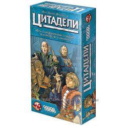 Настольная игра Цитадели. Классическое издание